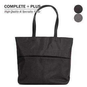 メンズ トートバッグ 通勤 ビジネス ナイロン A4 COMPLETE PLUS コンプリートプラス Motion モーション 951-cp-8js103|e-bag-morita