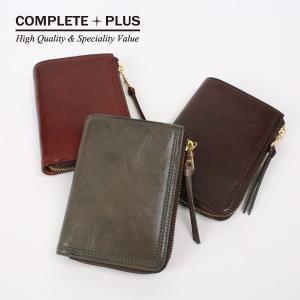 メンズ 財布 二つ折り財布 ミドル型 本革 牛革 レザー COMPLETE PLUS コンプリートプラス Natty ナーティ 952-cp-7bg102 父の日ギフト|e-bag-morita