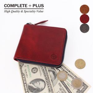 メンズ 二つ折り財布 牛革 本革 アンティークレザー BOX型小銭入れ COMPLETE PLUS コンプリートプラス 952-cp-9bg202|e-bag-morita