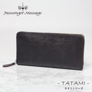 メンズ 長財布 ラウンドファスナー 牛革 本革 レザー ビジネス Passenger Message パッセンジャーメッセージ TATAMI 952-pm-7bg202 e-bag-morita