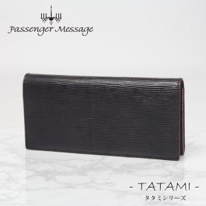 メンズ かぶせ長財布 牛革 本革 レザー ビジネス Passenger Message パッセンジャーメッセージ TATAMI 952-pm-7bg203 e-bag-morita