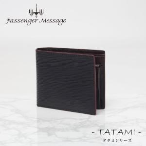 メンズ 二つ折り財布 牛革 本革 レザー ビジネス Passenger Message パッセンジャーメッセージ TATAMI 952-pm-7bg204 e-bag-morita