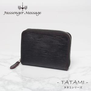 メンズ 小銭入れ コインケース 牛革 本革 レザー ビジネス Passenger Message パッセンジャーメッセージ TATAMI 952-pm-7bg205 e-bag-morita