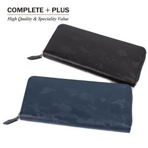 メンズ 長財布 ラウンドファスナー 迷彩柄型押し 牛革 本革 レザー COMPLETE PLUS コンプリートプラス 953-cp-8f101|e-bag-morita