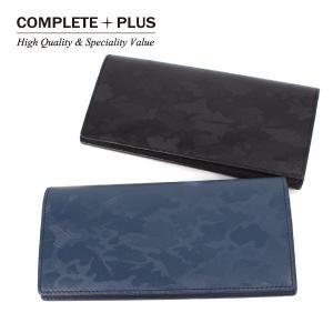 メンズ かぶせ長財布 迷彩柄型押し 牛革 本革 レザー COMPLETE PLUS コンプリートプラス 953-cp-8f102|e-bag-morita
