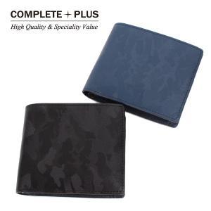 メンズ 二つ折り財布 迷彩柄型押し 牛革 本革 レザー COMPLETE PLUS コンプリートプラス 953-cp-8f104|e-bag-morita