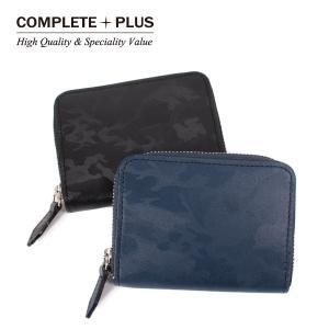 メンズ 小銭入れ コインケース BOX型 迷彩柄型押し 牛革 本革 レザー COMPLETE PLUS コンプリートプラス 953-cp-8f105|e-bag-morita