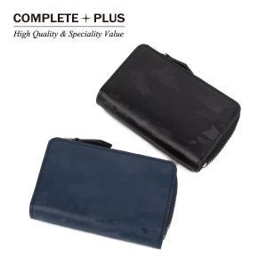 メンズ キーケース スマートキー コインケース 小銭入れ 迷彩柄型押し 牛革 本革 レザー COMPLETE PLUS コンプリートプラス 953-cp-8f106|e-bag-morita