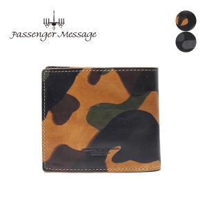 メンズ 二つ折り財布 牛革 本革 レザー 迷彩 カモフラ Passenger Messageパッセンジャーメッセージ LURK ラーク 989-pm-6t103|e-bag-morita