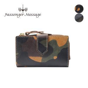 SALE 30%OFF メンズ キーケース 小銭入れ コインケース 牛革 本革 レザー 迷彩 カモフラ Passenger Message パッセンジャーメッセージ LURK ラーク 989-pm-6t105|e-bag-morita