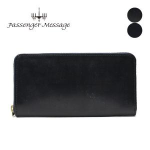 メンズ 長財布 ラウンドファスナー ブライドルレザー 牛革 本革 Passenger Message パッセンジャーメッセージ SOLID ソリッド 989-pm-6t201|e-bag-morita