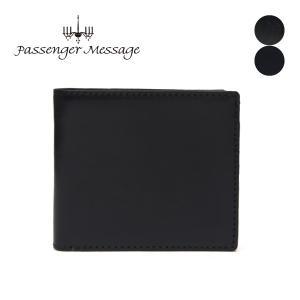 メンズ 二つ折り財布 ブライドルレザー 牛革 本革 短札 ウォレット Passenger Message パッセンジャーメッセージ SOLID ソリッド 989-pm-6t203|e-bag-morita