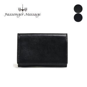 SALE 30%OFF メンズ 名刺入れ カードケース ブライドルレザー 牛革 本革 Passenger Message パッセンジャーメッセージ SOLID ソリッド 989-pm-6t204|e-bag-morita