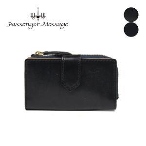 SALE 30%OFF メンズ キーケース 小銭入れ コインケース ブライドルレザー 牛革 本革 Passenger Message パッセンジャーメッセージ SOLID ソリッド 989-pm-6t206|e-bag-morita