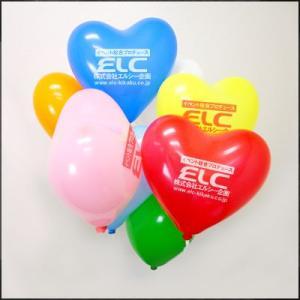 ハート型ゴム風船 片面名入れ印刷 風船のみ 500個|e-balloon