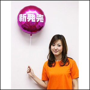 30日間浮く アイブレックス風船 18インチ 新発売 5枚  / バルーン|e-balloon