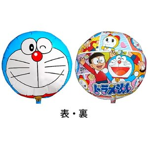 UFO風船 キャラクター風船 ドラえもん柄(10枚) 糸付  / バルーン|e-balloon