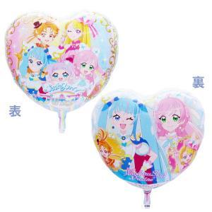 メタリックキャラクターUFO風船 キラキラ☆プリキュアアラモード柄(10ヶ) 糸付|e-balloon