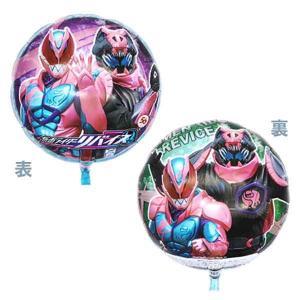 キャラクターUFO風船 仮面ライダーエグゼイド(10枚) 糸付 / バルーン|e-balloon