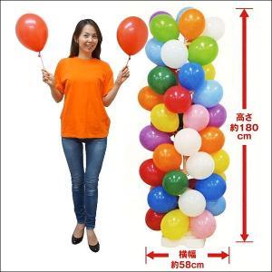 風船お配り用バルーンタワーキット 高さ180cm カラー風船100個付|e-balloon