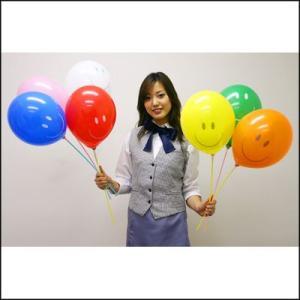 天然ゴム風船 スマイル柄(100ヶ) 40cmパイプ棒付 / バルーン|e-balloon