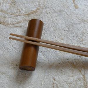 燻煙千島笹 箸置き 5個組 e-basket