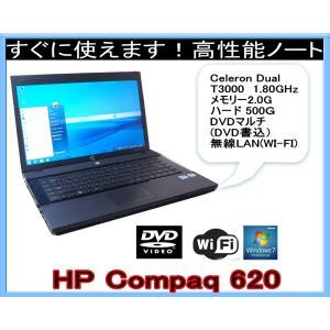厳選中古パソコン WINDOWS 7 PRO ノート HP 620 メモリ2.0G デュアル高速CPU セルロンデュアル DVDマルチ 無線  互換OFFICE