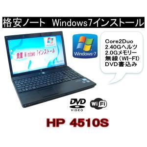 ・貴重なテンキーキーボードタイプ ・DVDマルチに無線とフルセット ・WINDOWS7 PRO搭載 ...