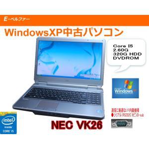 中古パソコン XPソフト動作に シリアル RS-232C90日保障 WINDOWS XPでは最速 Core I5 第三世代 2.60G NEC VK26 15インチ液晶 DVD