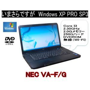 中古ノートパソコン今更ですが WINDOWS XP SONY バイオ デュアルコア 1.0Gメモリー DVD鑑賞 マイクロソフトOFFICE2003付属 【中古】