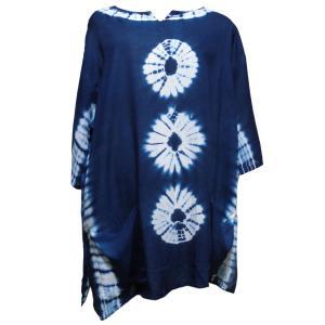 Tシャツ アジアン衣料 コットン藍染Tシャツ15 クリックポスト選択 送料200円|e-bingo