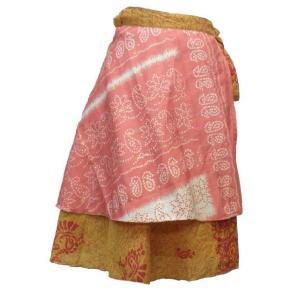 スカート アジアン衣料 ネパール・シルク・ラップスカート13 クリックポスト選択 送料200円|e-bingo