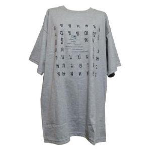 Tシャツ アジアン雑貨 タイTシャツ(タイ語)M・ L クリックポスト選択 送料200円|e-bingo
