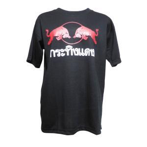 Tシャツ アジアン雑貨 タイTシャツ(レッドブル) Mサイズ クリックポスト選択 送料200円 |e-bingo