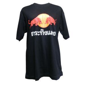 Tシャツ アジアン雑貨 タイTシャツ(レッドブル)M・L クリックポスト選択 送料200円|e-bingo