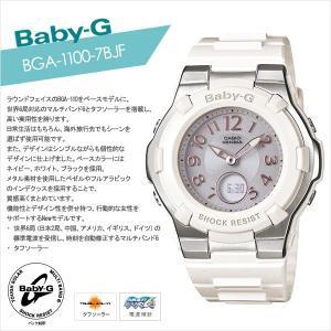 カシオ CASIO BABY-G ベビーG レディース腕時計 電波ソーラー BGA-1100-7BJFの商品画像