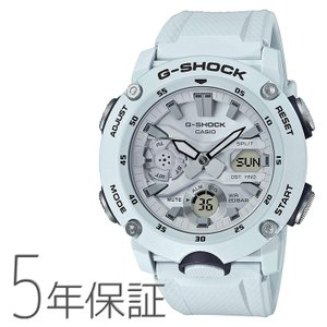 G-SHOCK Gショック GA-2000S-7AJF CASIO カシオ モノトーン バンドカスタマイズ 腕時計 メンズ|e-bloom
