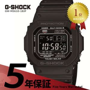 Gショック G-SHOCK GW-M5610-1...の商品画像