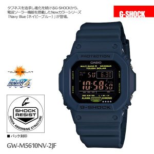 カシオ Gショック CASIO G-SHOCK ネイビーブルー 電波ソーラー腕時計 GW-M5610...