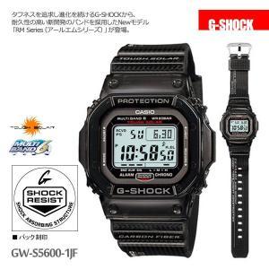 カシオ CASIO Gショック G-SHOCK...の関連商品8