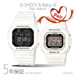 ペアウォッチ ペアセット G-SHOCK/BABY-G Gショック ベビーG ペア 腕時計 電波ソーラー GW-M5610MD-7JF/BGD-5000-7JF CASIO カシオ KPAIR0021|e-bloom