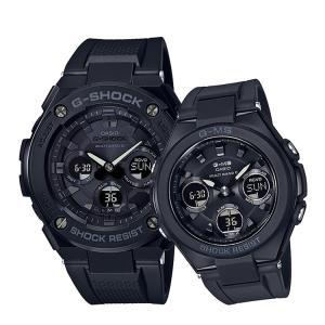 ペアウォッチ ペアセット G-SHOCK/BABY-G ペア 腕時計 電波ソーラー G-STEEL/G-MS 黒 GST-W300G-1A1JF/MSG-W100G-1AJF CASIO カシオ KPAIR0026|e-bloom