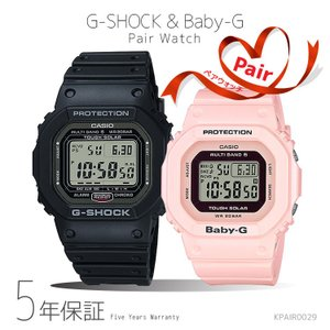 ペアウォッチ ペアセット G-SHOCK/BABY-G Gショック ベビーG ペア 腕時計 電波ソーラー GW-5000-1JF/BGD-5000-4BJF CASIO カシオ KPAIR0029|e-bloom