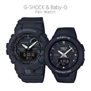 ペアウォッチ ペアセット G-SHOCK/Baby-G Gショック ベビーG ペア 腕時計 G-SQUAD GBA-800-1AJF/BSA-B100-1AJF CASIO カシオ KPAIR0036|e-bloom
