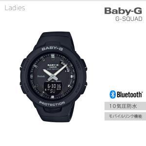 ペアウォッチ ペアセット G-SHOCK/Baby-G Gショック ベビーG ペア 腕時計 G-SQUAD GBA-800-1AJF/BSA-B100-1AJF CASIO カシオ KPAIR0036|e-bloom|04