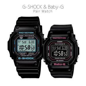 ペアウォッチ ペアセット G-SHOCK/Baby-G Gショック ベビーG ペア 腕時計 電波ソーラー GW-M5610BA-1JF/BGD-5000-1JF CASIO カシオ KPAIR0041 e-bloom