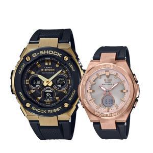 ペアウォッチ ペアセット G-SHOCK/BABY-G ペア 腕時計 G-STEEL/G-MS 電波ソーラー GST-W300G-1A9JF/MSG-W200G-1A1JF CASIO カシオ KPAIR0044|e-bloom