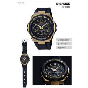 ペアウォッチ ペアセット G-SHOCK/BABY-G ペア 腕時計 G-STEEL/G-MS 電波ソーラー GST-W300G-1A9JF/MSG-W200G-1A1JF CASIO カシオ KPAIR0044|e-bloom|03