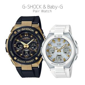 ペアウォッチ ペアセット G-SHOCK/BABY-G 腕時計 G-STEEL/G-MS 電波ソーラー GST-W300G-1A9JF/MSG-W100-7A2JF CASIO カシオ KPAIR0046|e-bloom