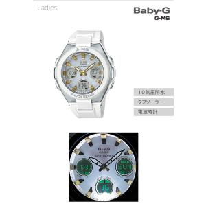 ペアウォッチ ペアセット G-SHOCK/BABY-G 腕時計 G-STEEL/G-MS 電波ソーラー GST-W300G-1A9JF/MSG-W100-7A2JF CASIO カシオ KPAIR0046|e-bloom|04
